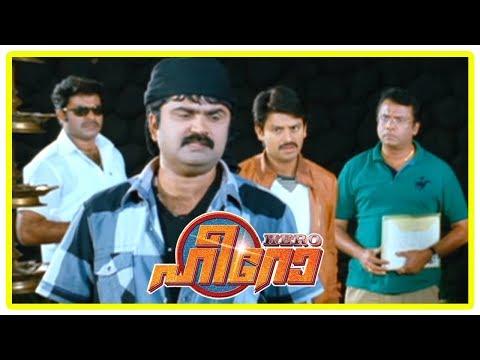 Prithviraj New Movie 2017   Hero Movie Scenes   Srikanth refuse to work with Anoop   Prithviraj