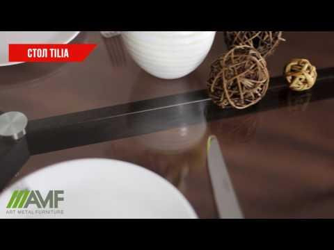Стол обеденный Tilia. Обзор стола для кухни от Amf.com.ua