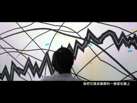 藝術家訪談:曾偉豪 / 種子計劃IV藝術建築生活展
