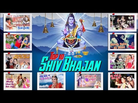 Top 10 Shiv Bhajan | Non Stop New Haryanvi Songs 2016 | Devotional Songs