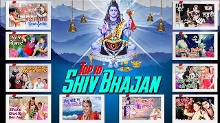 Top 10 Shiv Bhajan  Non Stop New Haryanvi Songs 2016  Devotional Songs