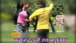 दिल के धडकन - Dil Ke Dhadkan   Manoj Dehati, Madhulika   Bhojpuri Album