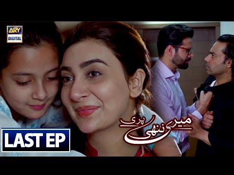 Meri Nanhi Pari Last Episode - 7th June 2018 - ARY Digital Drama