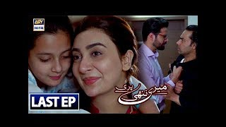 Meri Nanhi Pari Last Episode - 7th June 2018 - ARY Digital Drama