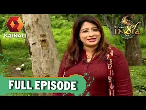 Flavours of India : Muthanga Wildlife Safari    18th November 2017   Full Episode