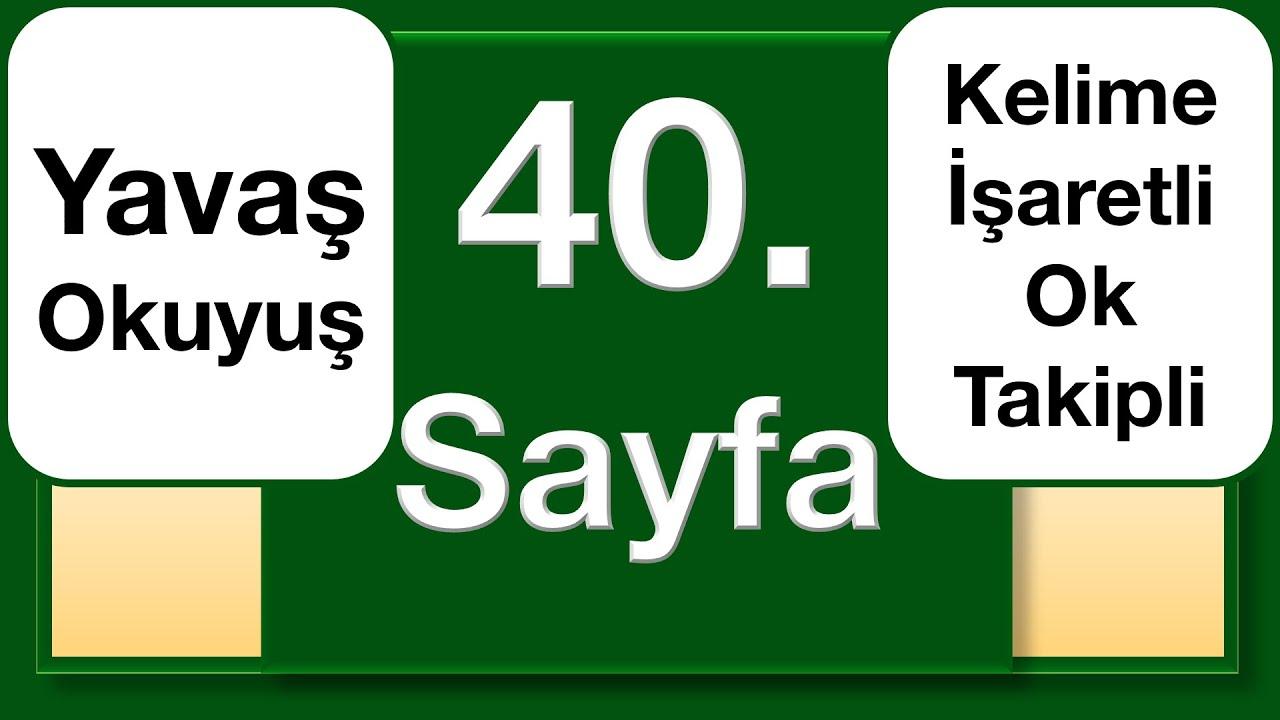 Kuran 40. sayfa yavaş okuyuş ok takipli kelime işaretli / The Holy Quran page 40