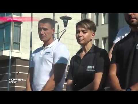 B 530 Донецк показал миссии ОБСЕ реки крови Ru Krymr Com 2015 08 07