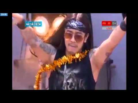 ၀န - စိတ္ကူးေလးပါပဲ Live Performance 2016 Thingyan  - Wana - Kate Ku Lay Par Pal