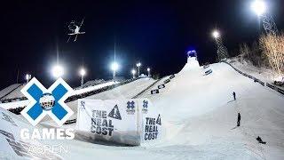 Henrik Harlaut wins Men's Ski Big Air gold   X Games Aspen 2018