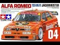 Scale Model Tamiya Alfa Romeo 155 V6 Ti Jagermeister Part4/ Vidéo Build