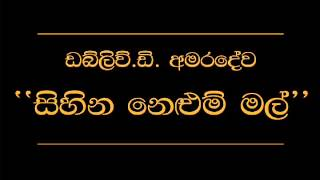 Sihina Nelum Mal   W D  Amaradewa Thumbnail