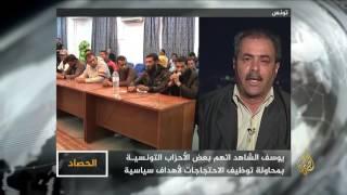 الحصاد-تونس.. الحق في التشغيل