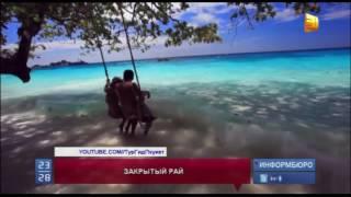 Таиланд закрывает для туристов курортный остров Тачай