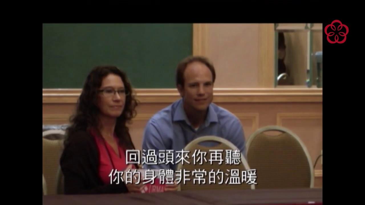 李鳳山師父受邀參加美國IACT(國際諮商師及治療師協會)2011年度大會~ Part 2《師父演講》