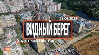 видео Застройщик Аквацентр  - новостройки, отзывы, официальный сайт