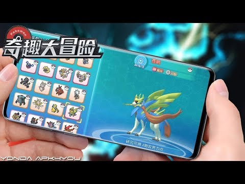 New Gameplay! Funny Adventure Pokemon Sword - Android IOS Gameplay