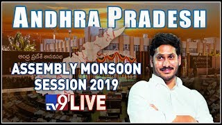 AP Assembly Monsoon Session 2019 LIVE || Amaravathi - TV9