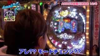 【ScooP!tv】ギフトコレクター in ARROW vol.3【ARROW寝屋川池田店】 thumbnail