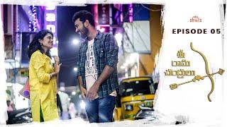 Sri Rama Chandrulu  | New Telugu Web Series 2020 | Final Episode | By Eli Rohan