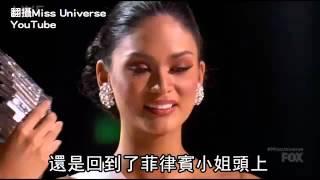 糗了 環姐選美冠軍報錯人 當場摘后冠--蘋果日報20151222