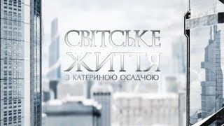 Світське життя: одруження Потапа та Насті Каменських, показ вишиванок, інтерв'ю з Вєркою Сердючкою
