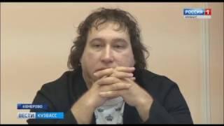 В Кемерове обсудили идею запрета съёмок детей в программах о сексе, наркотиках и насилии