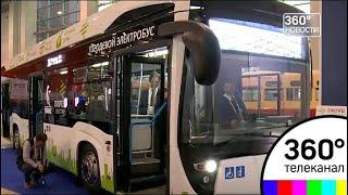 ВМоскве стартовала международная выставка Urban Transport