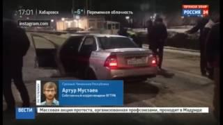 Пацанов замочили Рамзан Кадыров лично Новый Год в Чечне