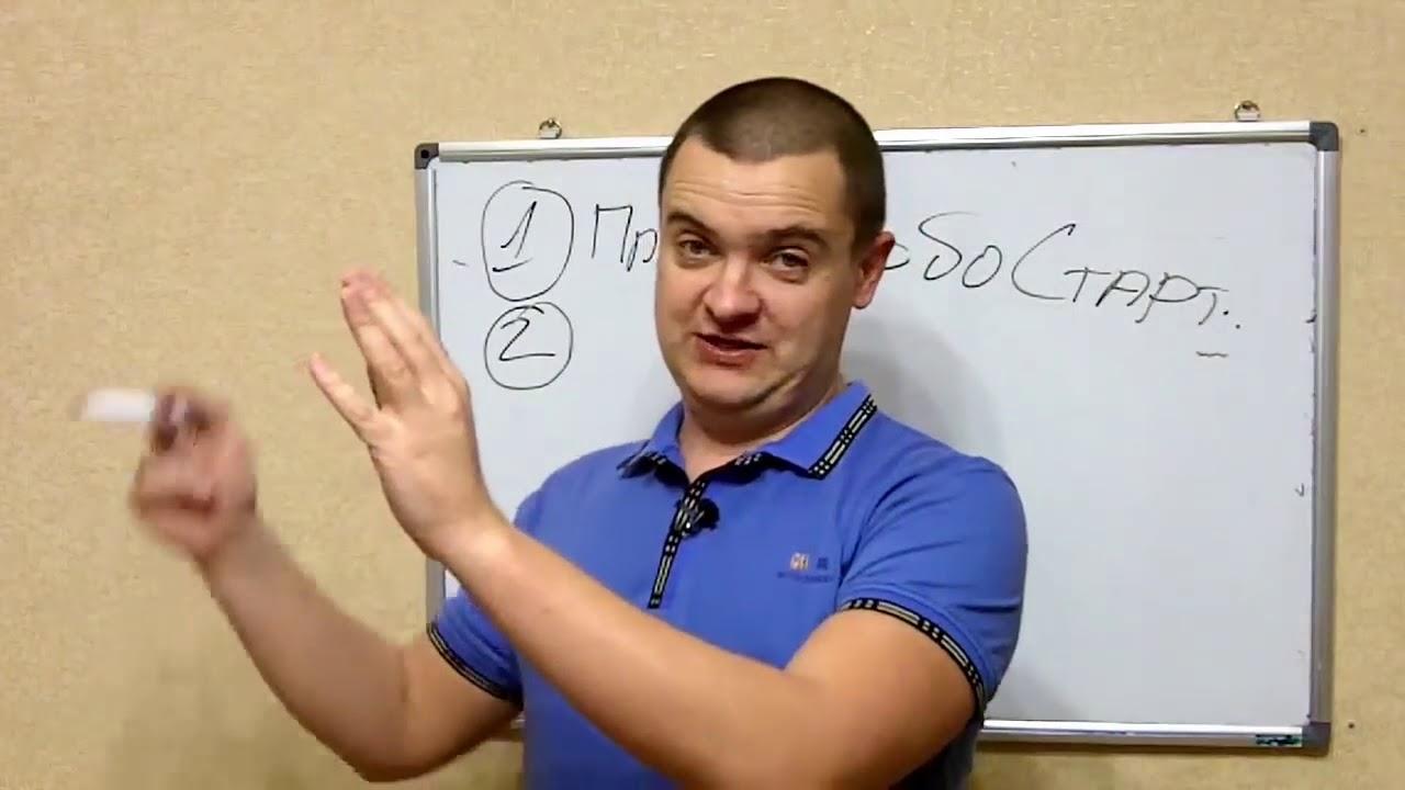 Владислав гилка forex форекс среднии