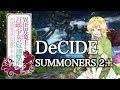 【フル歌詞付き】「DeCIDE」SUMMONERS 2+/異世界魔王と召喚少女の奴隷魔術OP(アコースティック)
