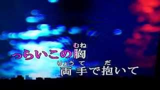 波の花恋唄  花元麻希 作詞 結城忍 作曲 笠間千保子 編曲 川端マモル