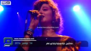 مصر العربية | دعما للاجئين.. فرقة موسيقية تركية تجوب العالم