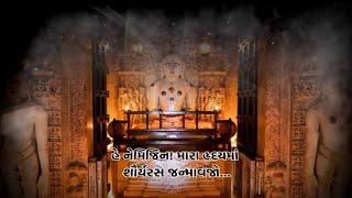🎶 Shauryaras Janmavjo 🎶  Girnar Tirth | Samkit Group