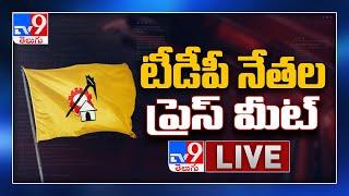 TDP MP's Press Meet LIVE - TV9