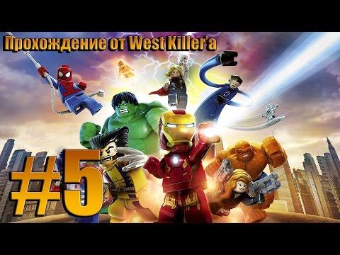 Прохождение Lego Marvel Super Heroes Миссия 5 Перезагрузка и перевооружение