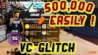 NBA 2K18 BEST VC GLITCH!! 100% WORKS! MAKE 500,000 VC EASILY !!