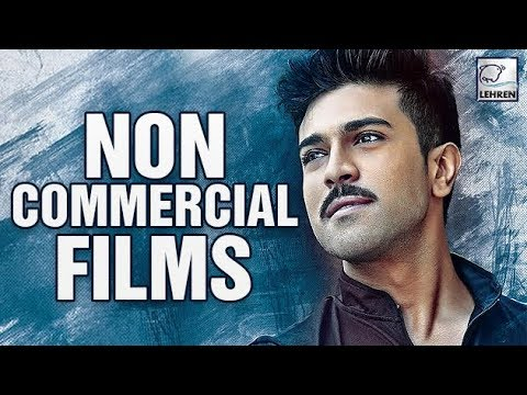 Chiranjeevi's Son Ram Charan To Work In NON COMMERCIAL FILMS