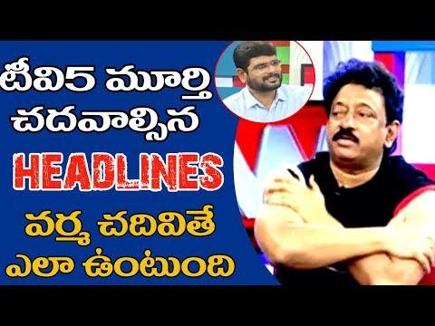 RGV Replaced TV5 Murthy | Ram Gopal Varma Reading Headlines in TV5 Office | TV5 News Special