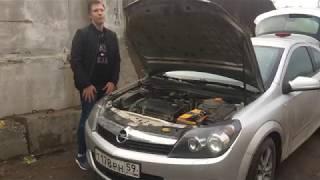 Опель: Чистка дросельної заслінки Opel Astra H