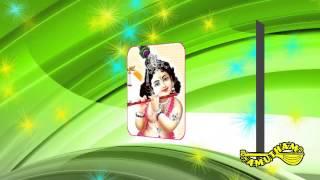 Download Hindi Video Songs - Ivan Yaro  - Krishna Leela - Nithyashree Mahadevan