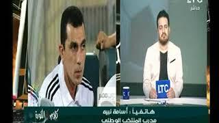 أسامة نبيه يكشف أسباب استبعاد عمرو السولية من منتخب مصر .. فيديو