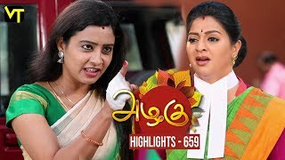 Azhagu - Tamil Serial | Highlights | அழகு | Episode 659 | Daily Recap | Sun TV Serials | Revathy