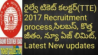 Railway Ticket Collector 2017 Recruitment Process,Syllabus,new age limit and salary updates
