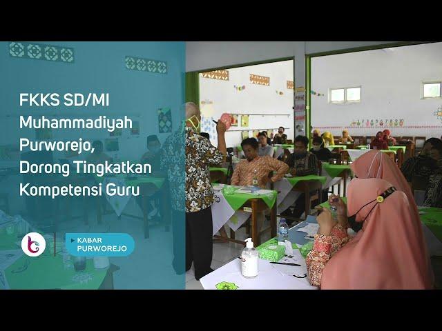 FKKS SDMI Muhammadiyah Purworejo, Dorong Tingkatkan Kompetensi Guru