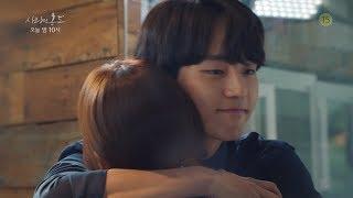 SBS  - 21일(화) 예고