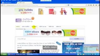 How to post on TechTunes (Salehin Chowdhury Shohag)
