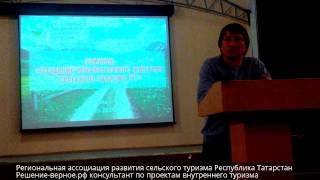 видео Выращивание овощей в теплице как бизнес — откровения фермера