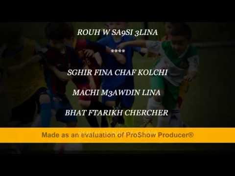 chant raja 2014 Dawi Khawi avec paroles