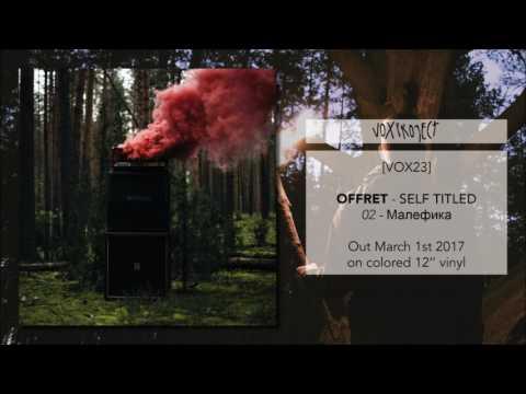 offret---self-titled-[full-album,-official-stream]