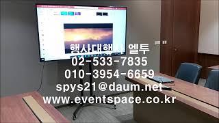 프리젠테이션용 행사용 대형TV티비 UHD 4K DID모…
